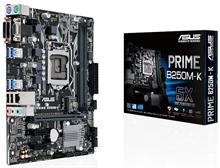 ASUS PRIME B250M-K LGA 1151 Motherboard